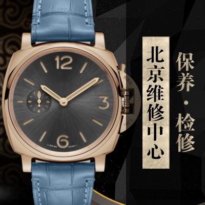 沛纳海手表表蒙有划痕怎么修复