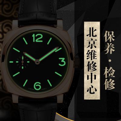 【沛纳海维修】沛纳海推出三款由回收电子钢表壳制成的手表